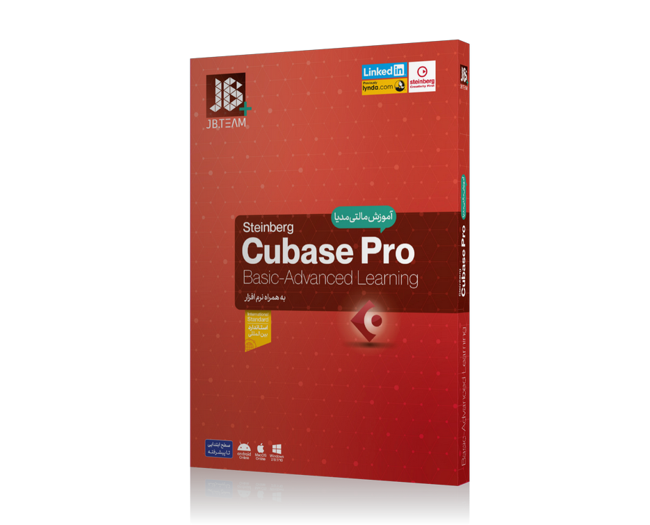 آموزش Cubase Pro 10
